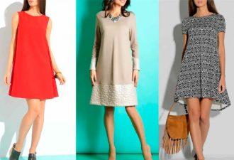 Как сшить платье-трапецию: фасоны и выкройки