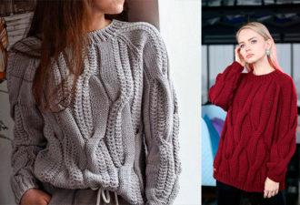 Стильный объемный свитер оверсайз: два варианта вязания узора «Косы»