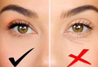 Хитрости, которые помогут омолодить кожу вокруг глаз