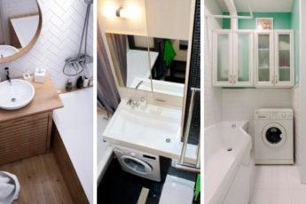 Практичные советы по оформлению интерьера маленькой ванной комнаты