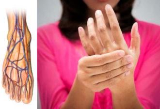 Если у вас плохая циркуляция крови и постоянно холодные руки и ноги, то, вот, что вам нужно