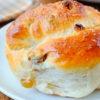 Пряные булочки с изюмом: очень нежные и вкусные