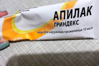 Топ-10 аптечных кремов, которые работают лучше косметических!